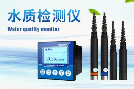 各类水质检测仪